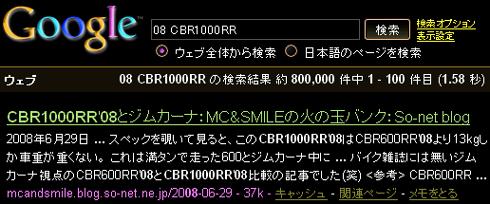 blogcbr1000.jpg