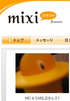 mix1.jpg